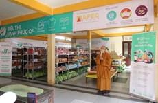 """""""零越盾""""幸福超市向困难群众送上4.5万份生活用品"""