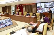 河内市委通过展开城市铁路项目和智慧城市项目的主张