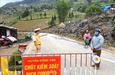 河江省将封锁同文县左轲村和隔离清水乡卫生站