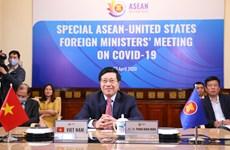 2020东盟轮值主席年:东盟与美国合作应对新冠肺炎疫情