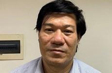 越南公安部对河内市疾病控制中心串通投标案提起公诉