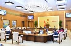 国会常委会第44次会议:建立法律框架 实现公民居住自由权