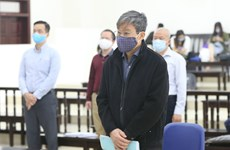 MobiFone收购AVG案:法院驳回被告阮北山提出的延期审理申请