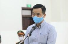 越通社简讯2020.4.23