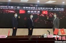 越南与中国(广西)首次举行商品网上交易会
