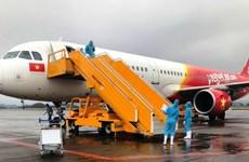 越南将在新加坡的200余名公民接回国