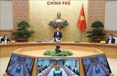 政府总理阮春福:兴安省需把握发展机遇