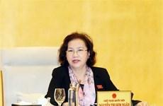 越南第十四届国会第九次会议将分为两个阶段召开  会期17天半