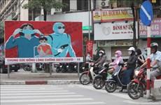 俄罗斯媒体高度评价越南新冠肺炎疫情防控成效