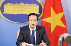 越南严禁一切形式的网络攻击行为