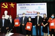 韩国国际合作机构向越南妇女联合会捐赠防疫物资