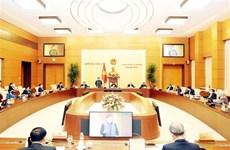国会常委会第44次会议:为岘港市实现更快速和可持续发展注入动力