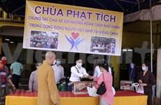 新冠肺炎疫情:老挝万象佛跡寺彰显爱心积极帮助受疫情影响旅居老挝的越南人