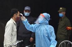 截至目前越南225名新冠肺炎患者治愈出院