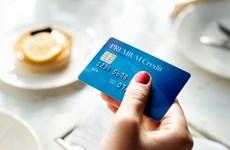 越南为国家信贷机构的数字技术发展创造便利条件