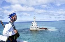 加强实施《联合国海洋法公约》 维护东海法律秩序