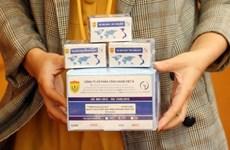 越南研制的新冠病毒检测试剂盒获得世卫组织与英国的认证