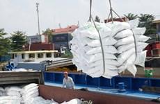 自4月26日0时起越南出口4月份配额外的3.8万吨大米