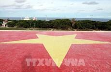 专家:中国在东海的行为违反1982年《联合国海洋法公约》
