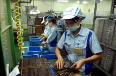 前4月越南吸引外资123.3亿美元