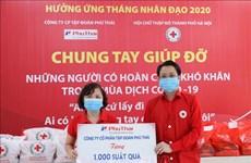 2020年人道月:河内市大力帮助受疫情影响的贫困群众