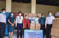 越南黄英嘉莱集团向柬埔寨农林渔业部捐赠医疗物资