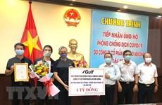 泰国企业为槟椥省新冠肺炎疫情防控提供支持
