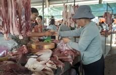 严厉打击投机倒把、操纵猪肉价格行为