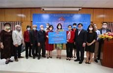越南人民向古巴人民捐赠15亿越盾  协助古巴人民抗击疫情