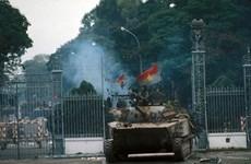 全胜春季45周年:党领导人民走到全胜之春