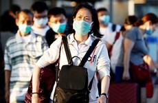 欧盟筹集3.78亿美元援助东盟各国抗击新冠肺炎疫情