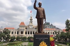 胡志明市举行多项活动 庆祝越南南方解放日、国家统一45周年