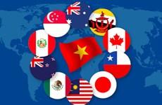 泰国商业部提议加入CPTPP