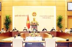 越南国会常委会第44次会议:建议2025年前继续免征农业土地使用税