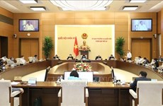 越通社简讯2020.4.28