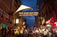 新冠肺炎疫情:胡志明市继续停止美容店、娱乐场所的活动