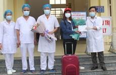 截至29日上午越南无新增新冠肺炎确诊病例  再增一名复阳患者