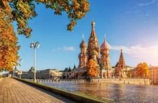 """题为""""我心中的俄罗斯""""的2020年新闻写作大赛正式启动"""
