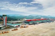 自5月4日起广宁省云屯国际机场恢复商业航线运营