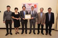 越南向阿塞拜疆人民捐赠1万只医用口罩