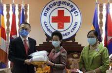 越南红十字会向柬埔寨红十字会赠送新冠肺炎疫情防疫物资