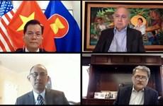 越南出席华盛顿东盟委员会的首次视频会议