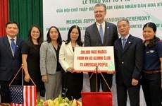 越南红十字会向美国人民赠送医疗物资