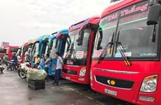 越南交通运输部对各类交通运输工具开行班次情况做出详细规定  自4月29日0时起生效