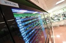 越南政府债券招标发行:成功筹集资金1.25万亿越盾