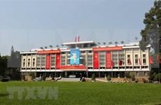 老挝人民革命党中央委员会致电庆祝越南南方解放,国家统一45周年