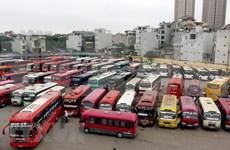 新冠肺炎疫情:交通运输部向政府提出助力企业化解困难的建议