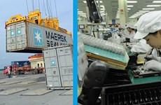 2020年前4月越南实现贸易顺差额达30亿美元