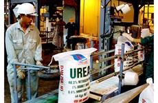 越南肥料行业主动抓住EVFTA带来的机遇
