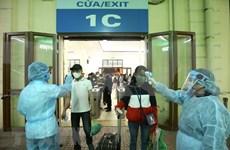 新冠肺炎疫情:5月1日越南继续无新增新冠肺炎确诊病例